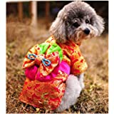 Bainly  ペット服 サテン生地 和風着物 秋冬用 クリスマスコスチューム お正月 両足 小型中型犬 犬猫兼用 リボン お祭り 年末年 結婚式記念日 誕生日パーティー (M, 赤)