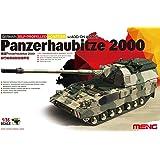 モンモデル 1/35 ドイツ PzH2000 自走榴弾砲増加装甲付き プラモデル