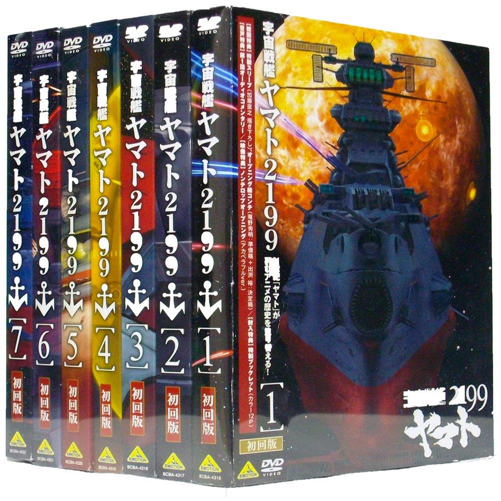 宇宙戦艦ヤマト2199 全7巻セット [マーケットプレイス Blu-rayセット] B00H2BWS14