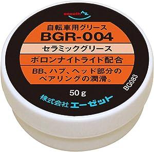 AZ(エーゼット) BGR-004 自転車用 セラミックグリス