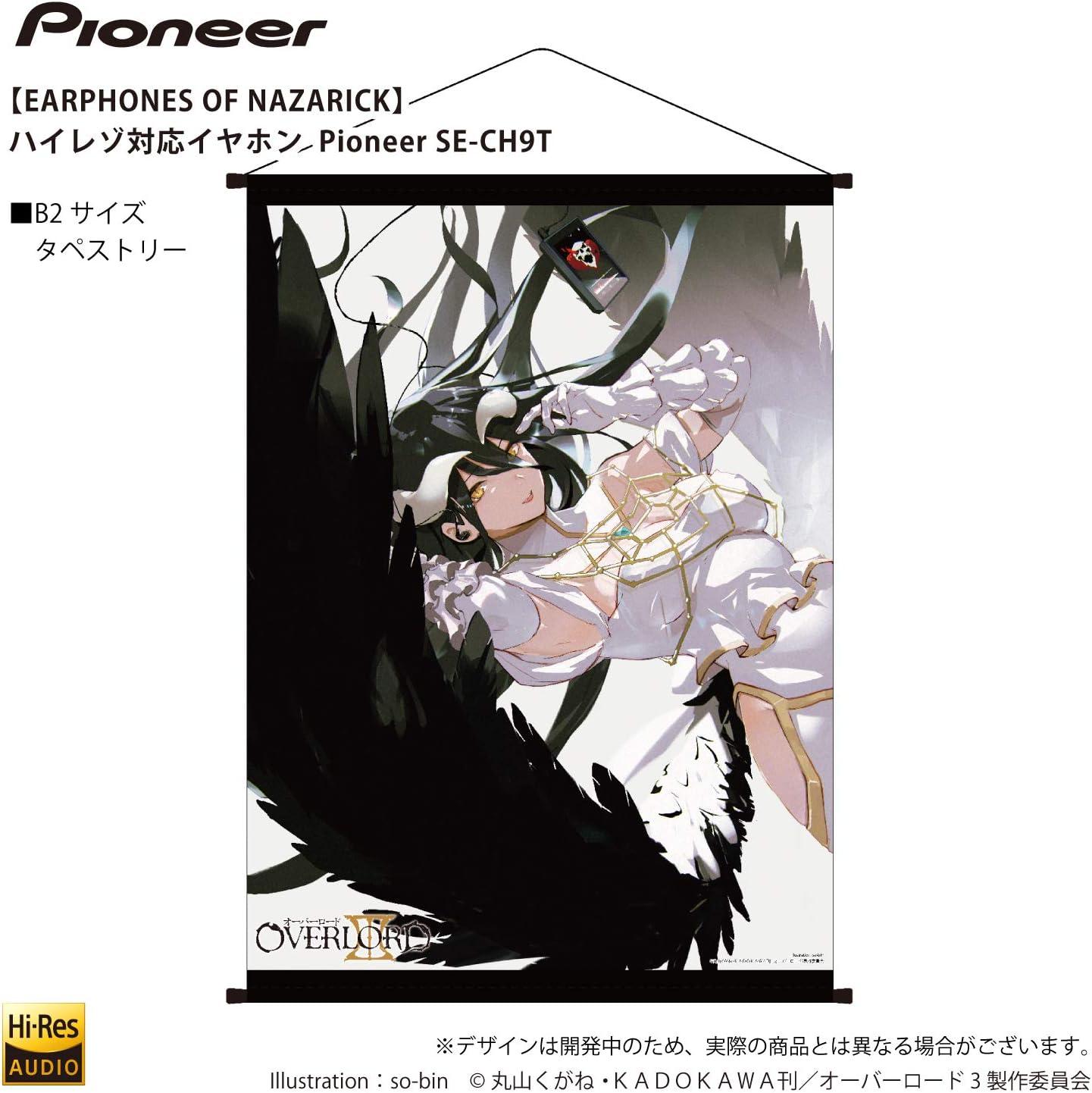 Amazon Co Jp オーバーロードiii Pioneer Onkyo コラボ