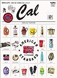 Cal(キャル) vol.27 2019年 05 月号 [雑誌]: グッズプレス 増刊