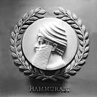 El Código de Hammurabi – AudioEbook