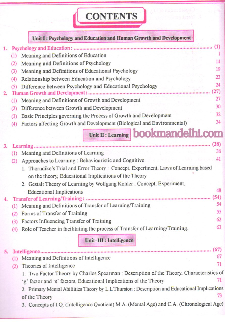Buy Educational Psychology And Statistics Book Online at Low Prices in  India | Educational Psychology And Statistics Reviews & Ratings - Amazon.in