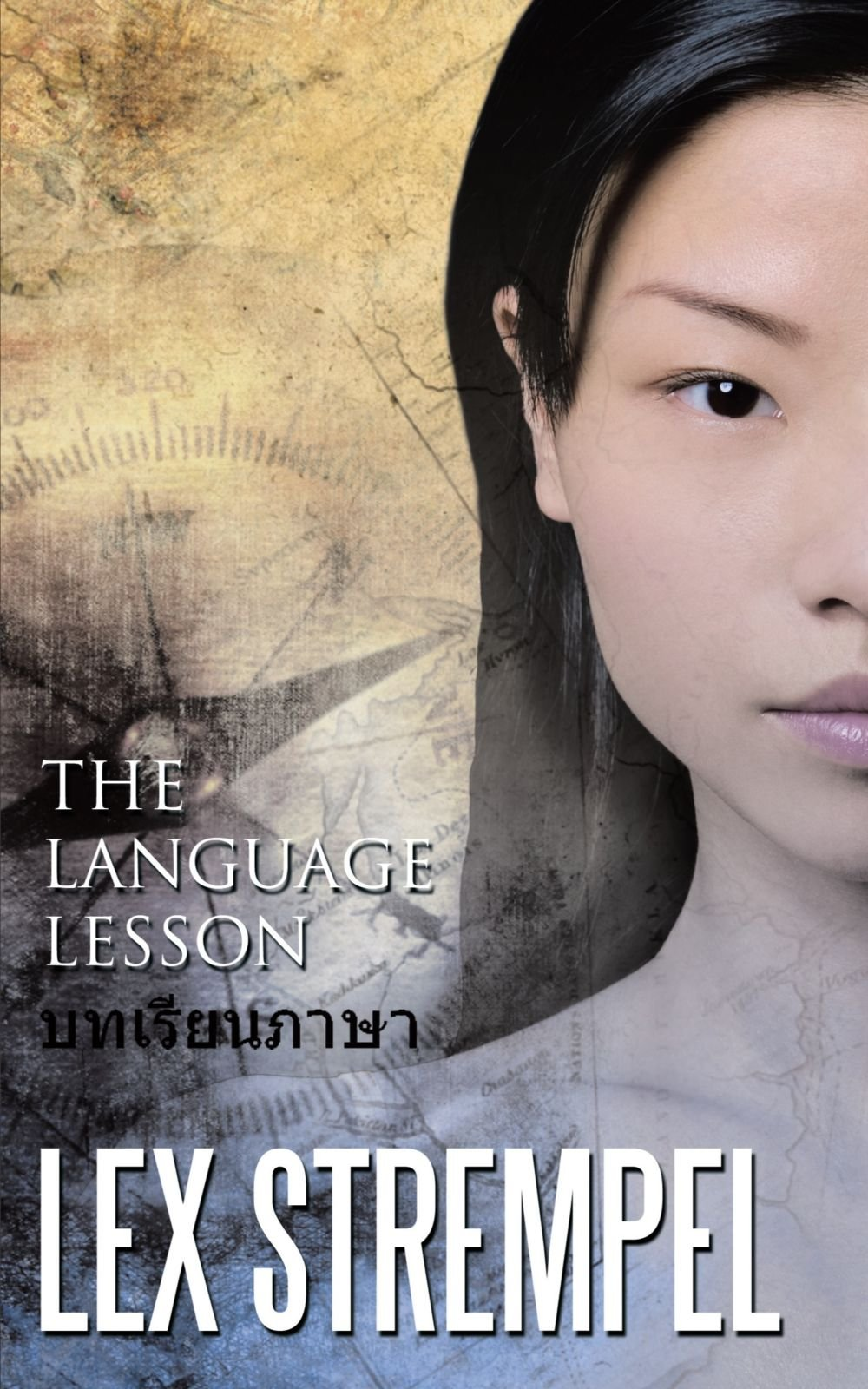 The Language Lesson by AuthorHouse
