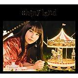 shiny land (初回生産限定盤) (DVD付) (特典なし)