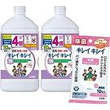 (*部外用品)【Amazon.co.jp限定】美丽 * 泡沫洗手液 花香皂香味 替换特大 800ml×2个 附*片