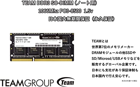 RAM Memory Upgrade for The Compaq//HP DM3 Series dm3-2040ea 4GB DDR3-1066 PC3-8500