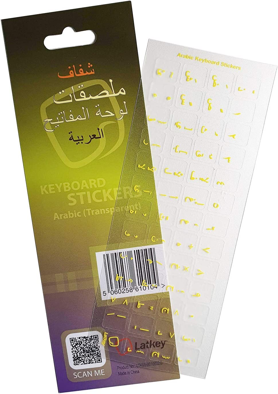 Arabic Keyboard Stickers (Yellow Letters, Transparent Background) for Laptop, Desktop PC Computer, MacBook - New 2020 Model