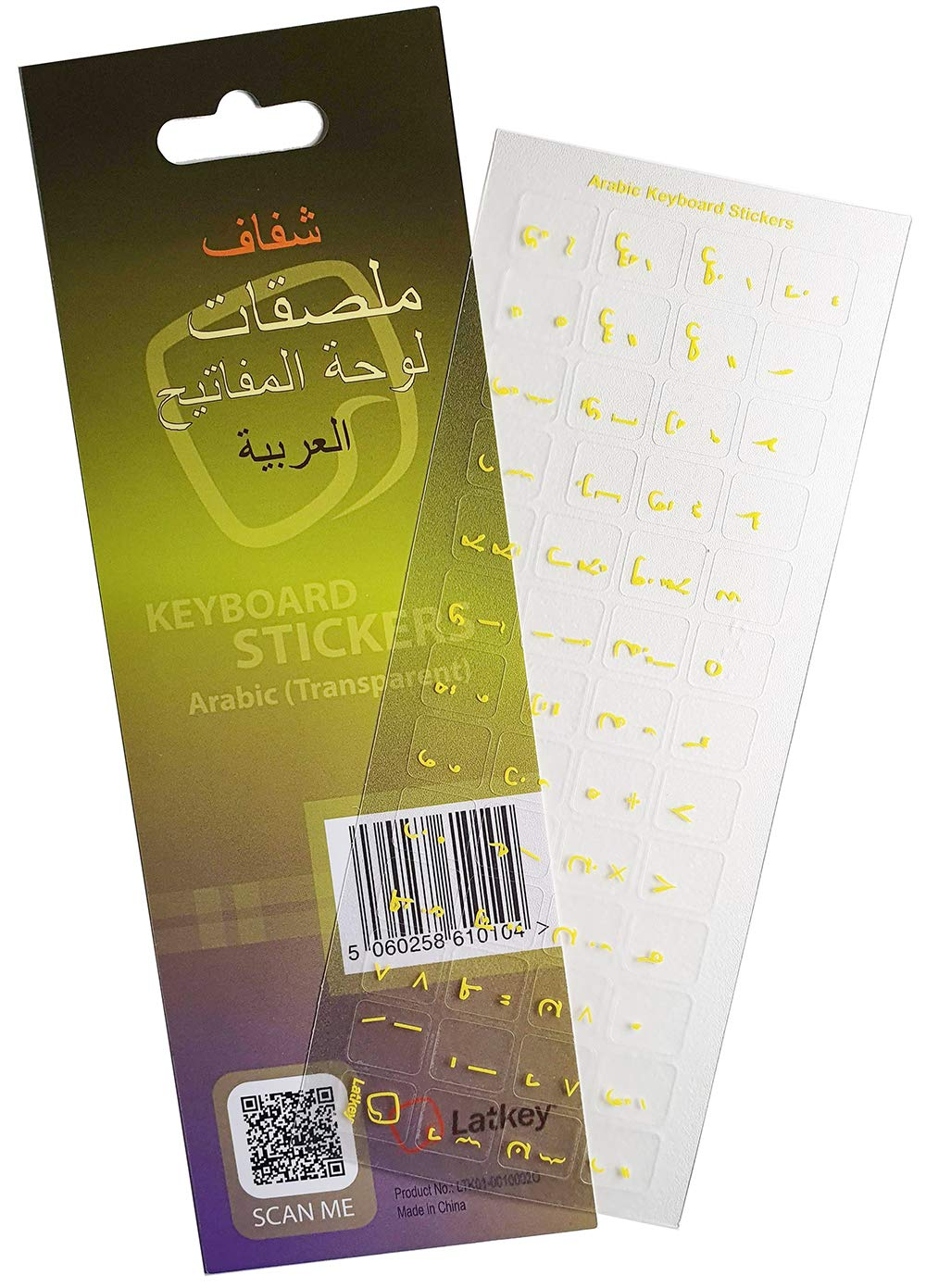 Arabic Keyboard Stickers (Yellow) for Laptop, Desktop PC Computer, MacBook (Keyboard Overlay with Yellow Letters on Transparent Clear Background, Best Keyboard Cover Alternative)