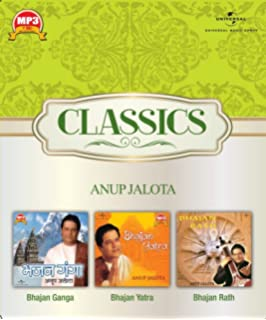 Buy Life Story - Anup Jalota Online at Low Prices in India