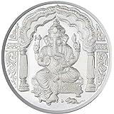 Sri Jagdamba Pearls 10 Grams Ganesh Silver Coin 999 Purity