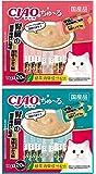 いなば 猫用おやつ チャオちゅ~る 腎臓の健康維持に配慮 (まぐろ海鮮ミックス味 とりささみ海鮮ミックス味) 14g×各20本入(40本)