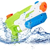 AYUQI Vattenpistol för barn, vattenpistol med 600 ml fuktkapacitet 12,2 m lång räckvidd blötare vattenblåsare…