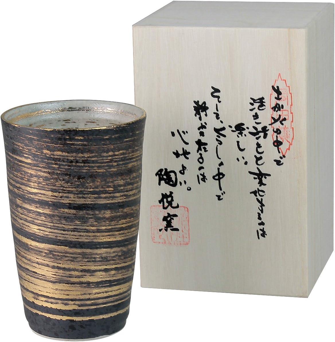 陶悦窯(とうえつがま)有田焼 金刷毛 陶酒杯