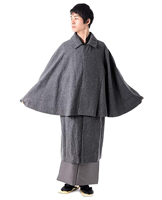 Amazon.com: KYOETSU - Chaqueta de lana japonesa para hombre ...