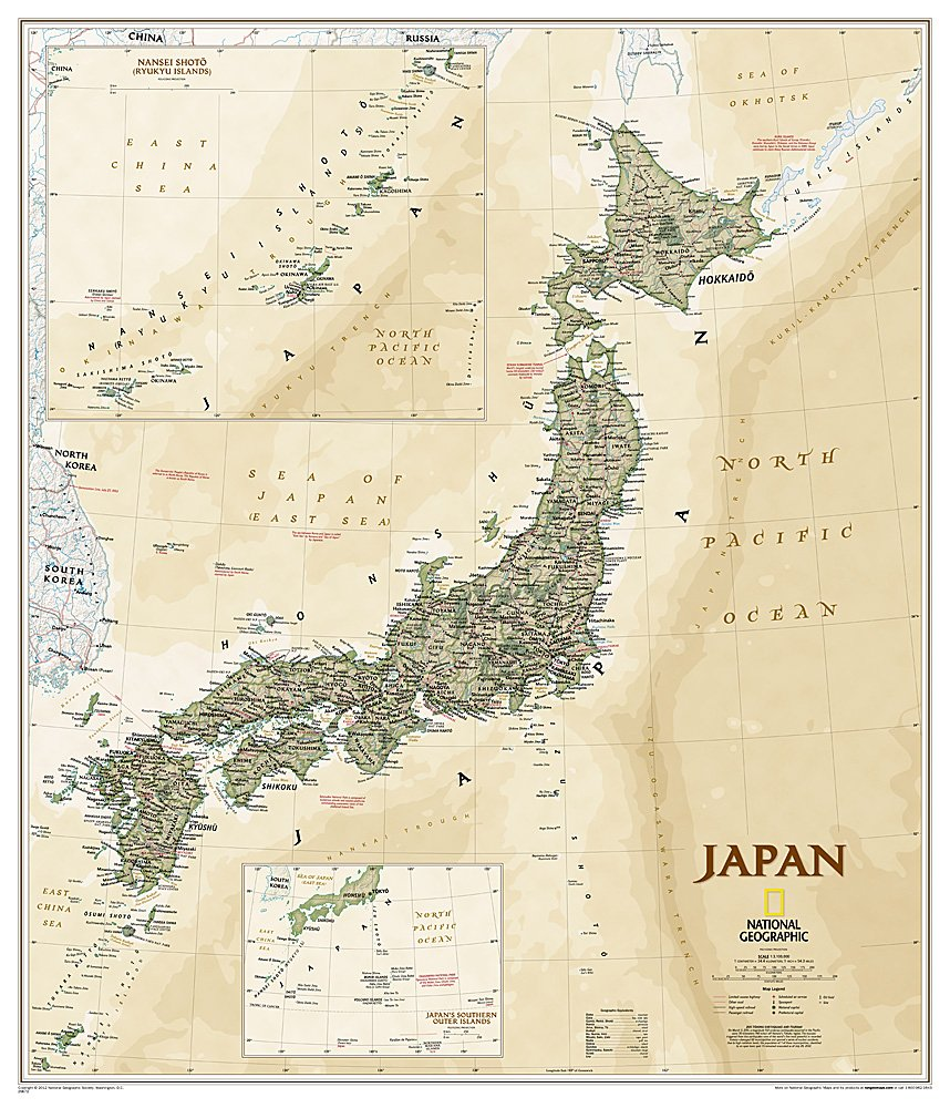 Japan Executive, Tubed: Wall Maps Countries & Regions (National Geographic Reference Map)