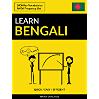 Learn Bengali - Quick / Easy / Efficient: 2000 Key Vocabularies: 2000 Key Vocabularies