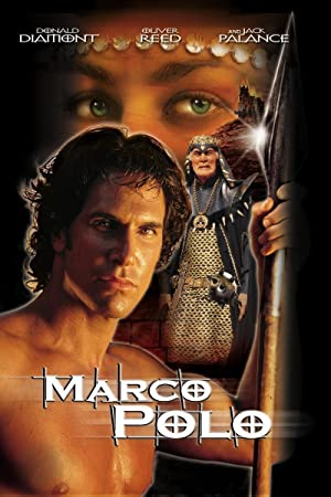 the incredible adventures of marco polo. Black Bedroom Furniture Sets. Home Design Ideas