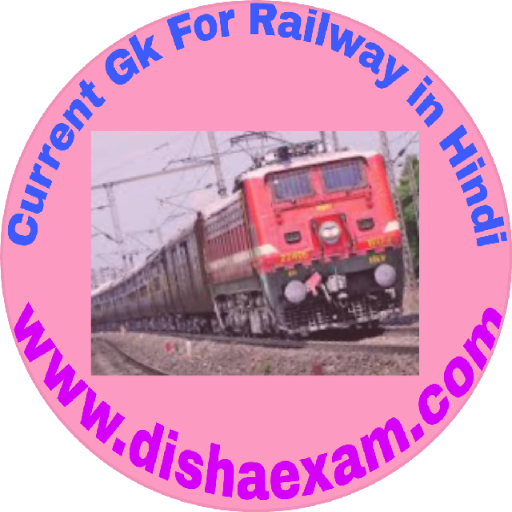 Amazon com: Current Gk For Railway in Hindi: Appstore for