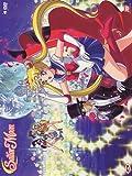 Sailor MoonEpisodi17-32