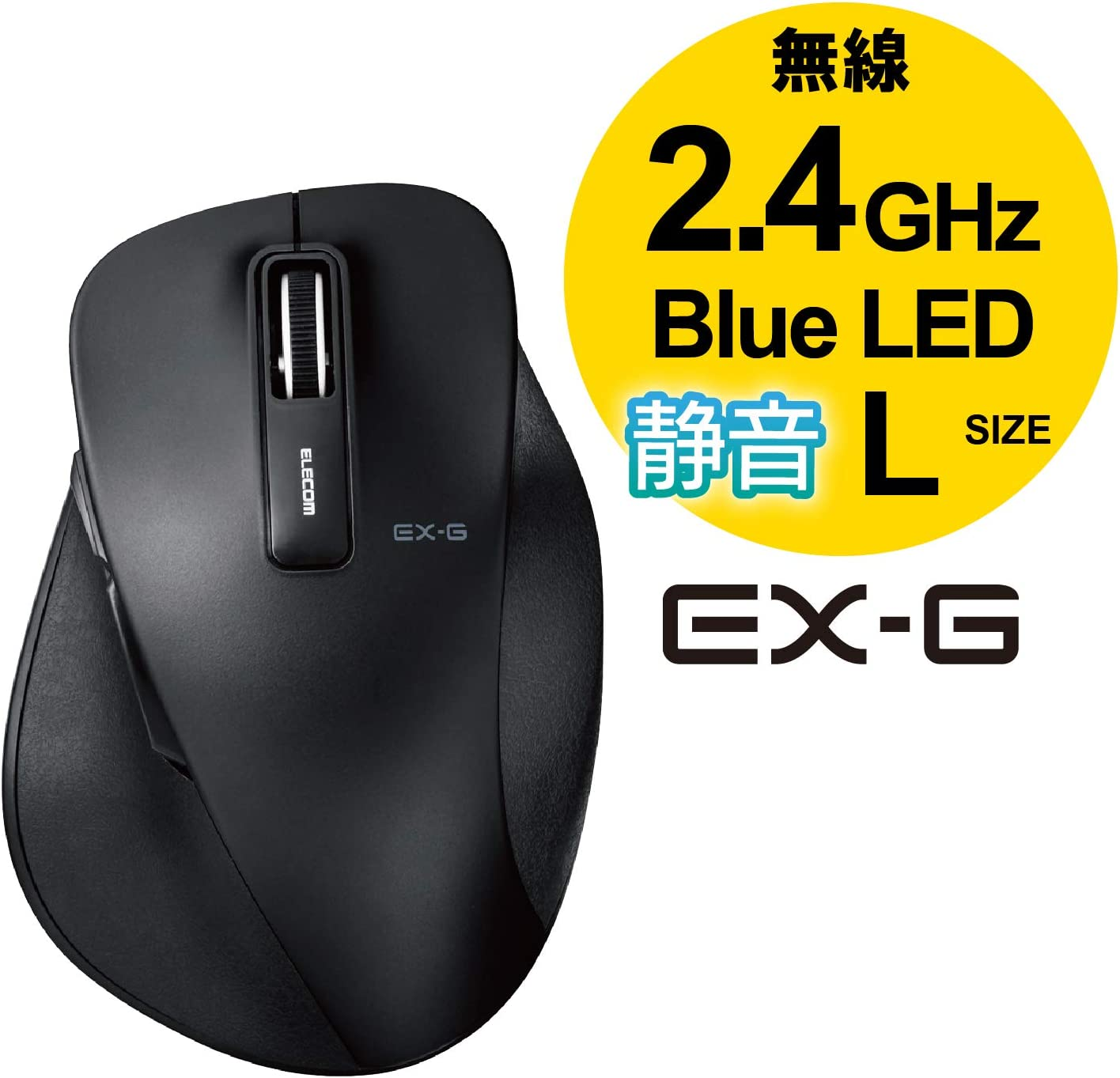 エレコム マウス ワイヤレス M-XGL10DBSBK