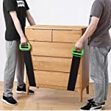 Adjustable Lifting Moving Straps - 2 Pack Furniture Moving Straps for Furniture, Boxes, Mattress, Construction Materials and