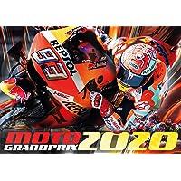 Moto GP 2020 - MotoGP