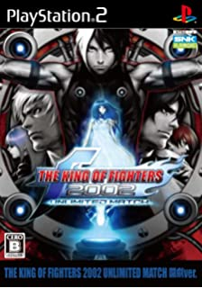 Amazon Com The King Of Fighters 2002 Unlimited Match Japan