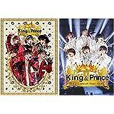 【2タイプ一括購入セット】King & Prince First Concert Tour 2018(初回限定盤+通常盤) [Blu-ray]