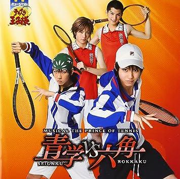 Musical Musical The Prince Of Tennis Seigaku Vs Rokkaku Amazon