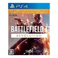 バトルフィールド 1 Revolution Edition(PS4)