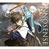 【早期購入特典あり】INNOSENSE(期間生産限定アニメ盤)(DVD付)(B3ポスターカレンダー)