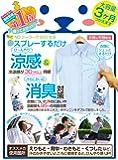 ときわ商会 ひんやりシャツシャワー 500ml + ひんやりシャツシャワー 詰替 400ml【セット】