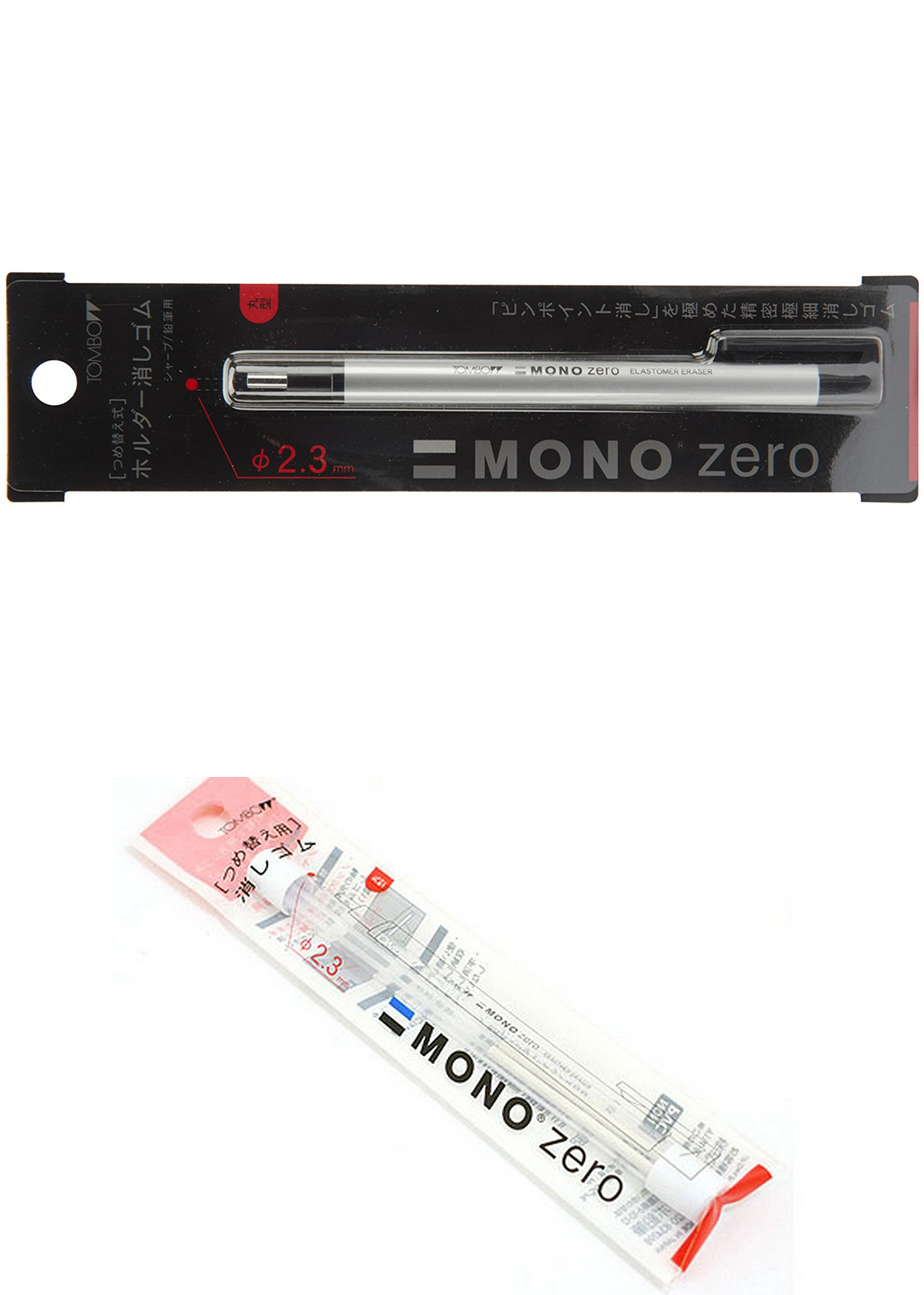 Tombow MONO Zero Eraser, Round Tip, Retractable, Silver Barrel (Eraser with an extra refill (57305 and 57307)) by Tombow Mono (Image #1)