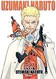 NARUTO―ナルト―イラスト集 UZUMAKI NARUTO (ジャンプコミックス)