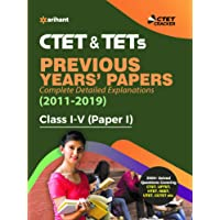 CTET And TETs Previous Years Papers  Class 1 -5 2019 Paper-1