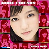 MORE FRIENDS(初回生産限定盤)(DVD付)
