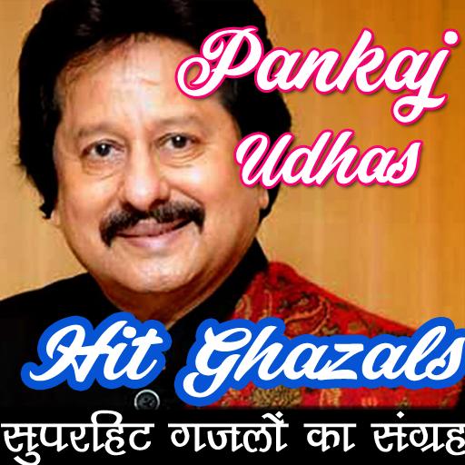 PANKAJ UDHAS SONGS (Best Of Pankaj Udhas Ghazals)