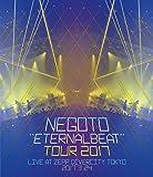 """ETERNALBEAT"" TOUR 2017(Blu-ray Disc)"
