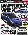 スバル・インプレッサ WRX No.12 (ハイパーレブ Vol.213)