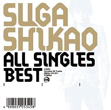 all singles