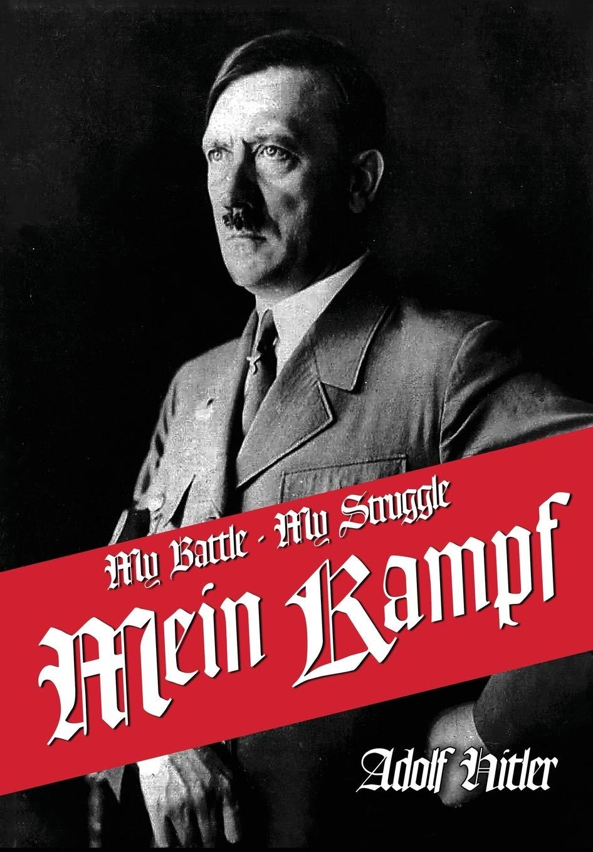 My Struggle Kamphf Kampt Kampf product image