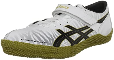 newest order classic shoes ASICS Unisex's Cyber High Jump London Running Shoes: Amazon ...