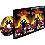 タッカー 4Kレストア版 [Blu-ray]