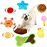 LASOCUHOO Dog Toys, Dog Squeaky Toy for Small Medium Dog, Plush Dog Toy with Squeakers, Durable Teething Chew Toys for Puppie