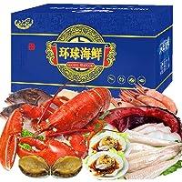 聚天鲜 环球海鲜礼盒大礼包海鲜年货礼券 1688型 共6种食材(含大龙虾,黄金鲍)