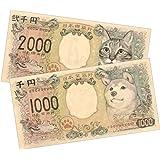 新紙幣(柴犬)&(猫) クリアチケットホルダーワンニャンセット
