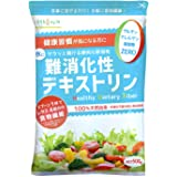 LOHAStyle 難消化性デキストリン サラッと溶ける特殊加工 (500g 約50日分) フランス産 とうもろこし (難消化 水溶性食物繊維 Non-GMO)