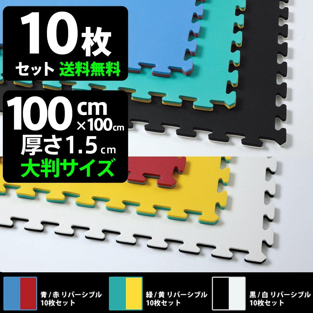 ファイティングロード Co, Ltd. (FIGHTINGROAD Co, Ltd.) ジョイントマット リバーシブル 【10枚セット】 B0799D2Z3M 黒/白